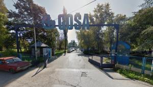 Fabrika šinskih vozila Goša iz Smederevske Palanke