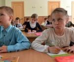 deca www fsksrb ru