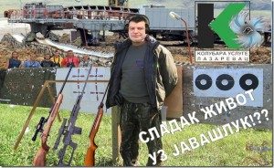 svestranivddirektoreps Geto Srbija