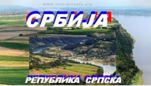 Republika-Srbija-Republika-Srpska-Svi-Srbi-Sveta...