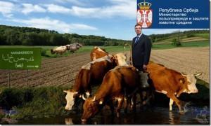 Čuvanje agrara Srbije / Foto: Geto Srbija