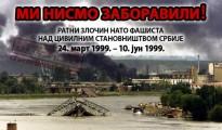 nato-agresija-bombardovanje-srbije-ratni-zlocin-fasisti-675x422