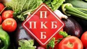 povrce-pkb-2016
