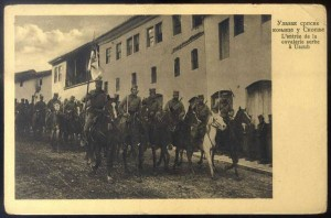 skoplje191201