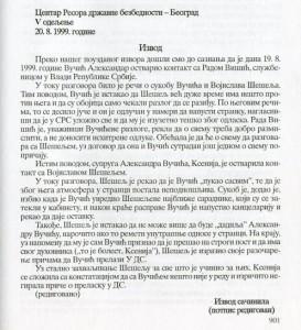 vucic-db-beleska-20-09-99