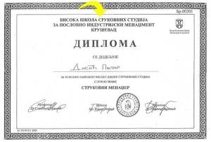 content_petar-disic-smederevo-gradska-cistoca-smederevo-lazna-diploma-1403391207-520807
