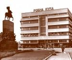 170719-NIS-robna-kuca