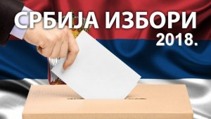 izbori-2016-srbija-640x360