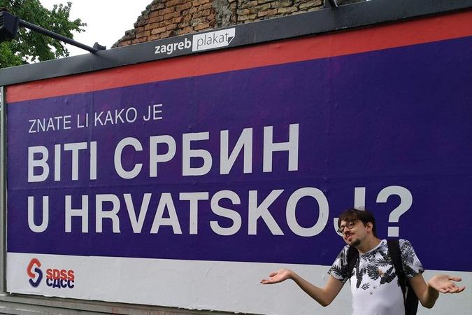 http://www.koreni.rs/wp-content/uploads/2019/05/srbin-u-hrvatskoj-V.jpg