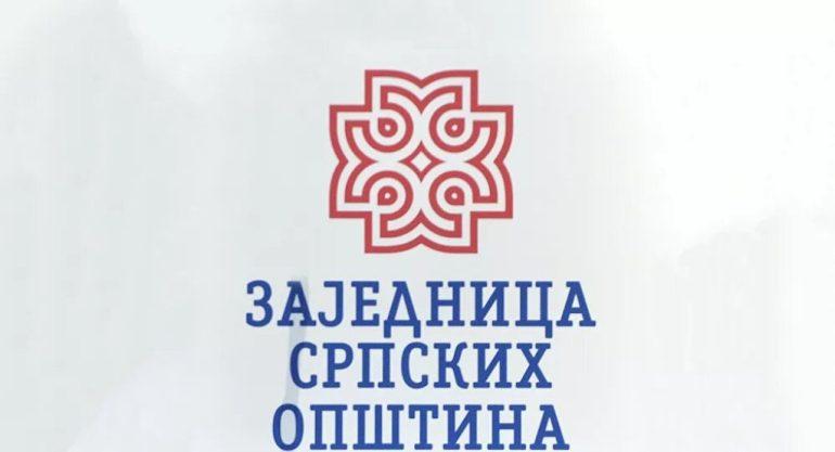Zajednica srpskih opština